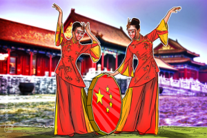 RBC Analysts: Squashing Libra Could Boost China's Digital Currency